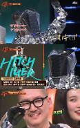 [간밤의 TV] 슈가맨2 지누·아담, 상상 속의 그대 소환 성공