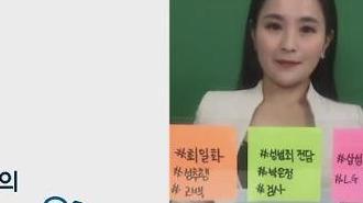 """[오소은의 LIVE] '성추행 자백' 최일화 """"강간 피해자 정신과 치료, 유방암 투병 중..."""""""