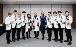 .Ivanka Trump expresses joy during surprise meeting with EXO.