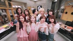 .韩国春季歌坛再添亮点 Twice将于4月初携新歌回归 .