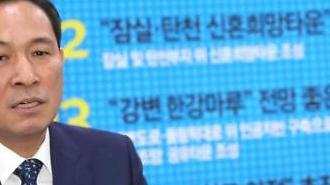 """[서울시장 후보 정책] 우상호 """"철도 위 청년주택 공급"""""""