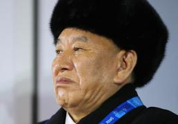 Moons top security aide holds talks with N. Korean officials