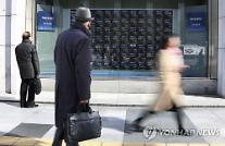'위기의 日 은행' 저수익 파고 넘어라…규모축소ㆍ'동남아' 진출 방안 모색
