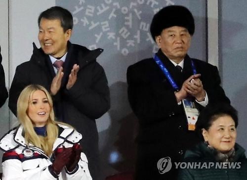 美高官:访韩美国代表团与朝方人士零交流