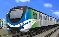現代ロテム、カナダ・バンクーバーで621億ウォン規模の無人電車受注