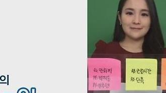 [오소은의 LIVE] 전현무♥한혜진, '나혼자산다' 통해 진짜 사귄다
