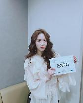 新人女優キム・ジソン、KBS2新連続ドラマ「人形の家」初放送