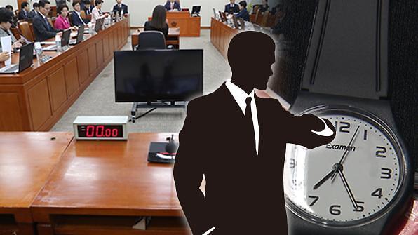 韩通过《劳动基准法》修订案 每周工时由68个小时缩至52个小时
