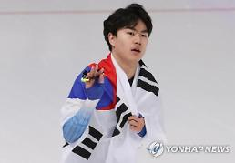 Speed skating medalist to be honored with top sports award: Yonhap