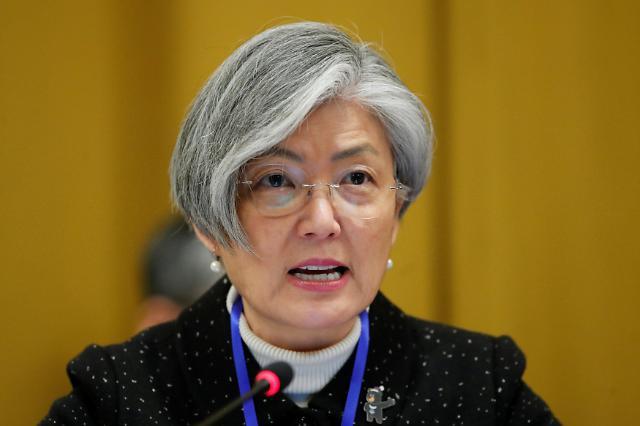 韩外长:计划访美讨论重启朝美对话