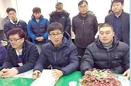 .韩国通用群山工厂200名非正式工遭解雇 更大失业潮或将来临.