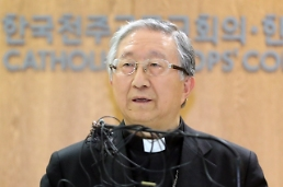 S. Korean Catholic chief apologizes for #MeToo revelations