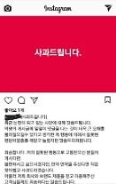 """화장품업계도 성희롱 논란… """"마음에 드는 여직원 술면접"""""""