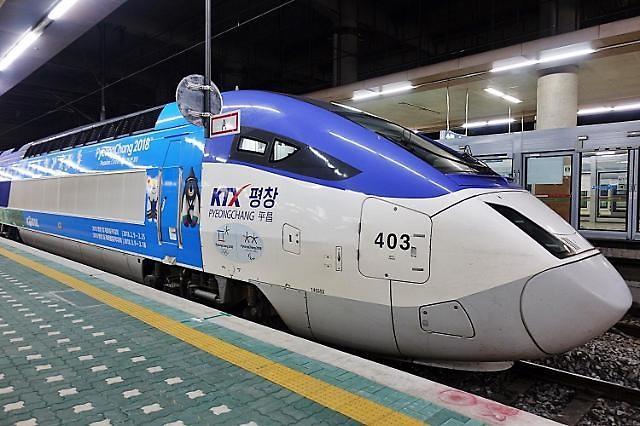 一条高铁拉近首尔与江原道距离 促游客和企业投资双增长