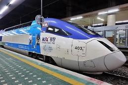 .一条高铁拉近首尔与江原道距离 促游客和企业投资双增长.