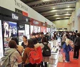 .新罗免税店济州机场店开始营业.