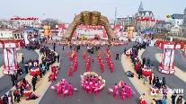 [영상중국] 칭다오 정월대보름 맞이 축제