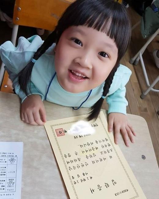 《请回答1988》里的小珍珠长大啦!今日参加小学入学仪式