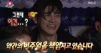 서프라이즈 재연배우 박재현, 오늘은 실제 결혼!