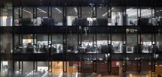 调查:韩逾六成上班族五年间曾遭职场霸凌