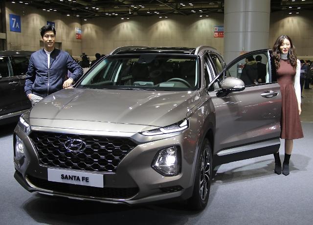 韩国五大整车企业2月销量全面下滑