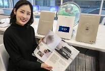 現代車グループ、米「マーキュリー・アワーズ」3部門受賞