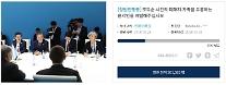 '조두순 연상 웹툰' 윤서인 처벌 靑 청원 20만 넘어