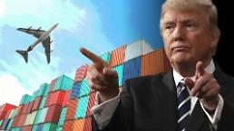 .特朗普挑起贸易战 韩国或成最大输家.