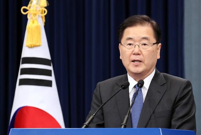韩特使团长:将向朝方明确转达总统无核化立场