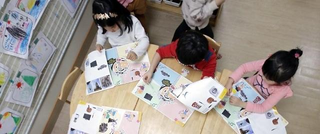 在韩国养孩子要花多少钱?调查:一孩一月一千多