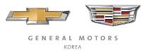韓国GM、2月の国内5804台販売...前年比48.3%↓