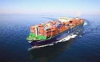現代商船、業界初「クラウド」基幹システム導入