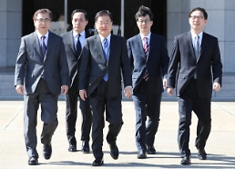 .S. Korean delegation makes cross-border trip to N. Korea.
