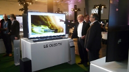 .​LG introduces AI-integrated high-end OLED TVs.