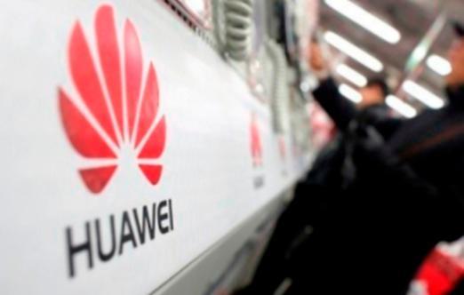 韩通信公司委托华为制造5G网络小型设备