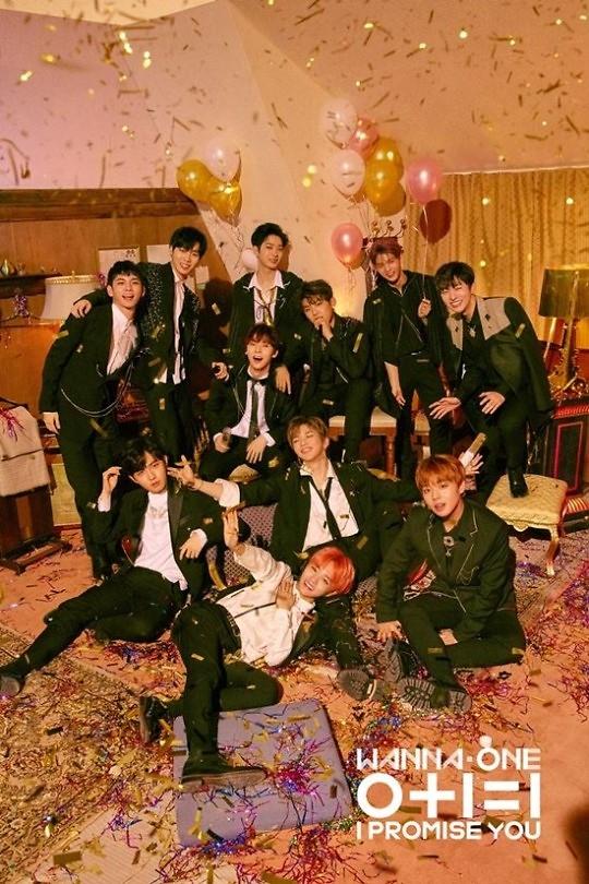 Wanna One本月19日回归 迷你2辑预订量破70万张