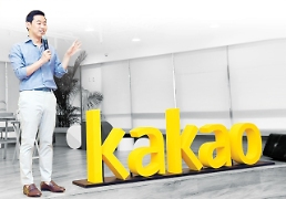 .Web service provider Kakao jumps into blockchain industry.
