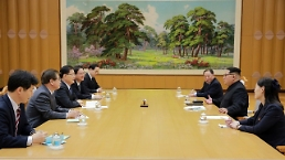 .N. Koreas Kim hosts S. Korean officials in Pyongyang: Yonhap.