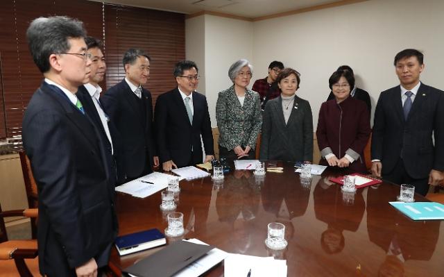 产业部高官赴美 要求美方将韩国从钢铁征税对象国中除去
