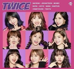 .人气女团Twice将于4月9日携新专辑回归.