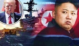 .韩国刚派特使团去朝鲜斡旋 美国又对朝鲜发布了一项制裁.