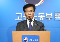 """이성기 차관, """"주 52시간 단축 기업, 인건비·임금감소분 지원""""...월 최대 80만원"""