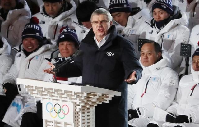 韩政府将授予国际奥委会主席巴赫一级体育勋章