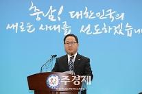 """'안희정 빈자리'.. 남궁 도 행정부지사 """"충남도 누수없는 도정 약속"""""""