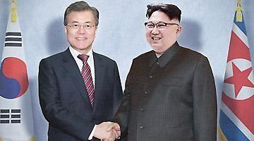 韩朝首脑将于4月底在板门店举行会谈