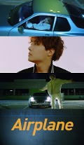 방탄소년단 제이홉, 믹스테이프 두번째 뮤직비디오 'Airplane' 깜짝 공개