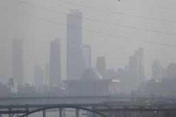 """.韩中环境合作中心6月落户北京 合作""""攻关""""雾霾."""