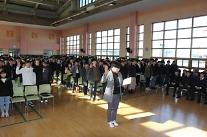 한국폴리텍대학 남인천캠퍼스,  2018학년도 전문기술과정(1년) 및 신중년특화과정 입학식 개최