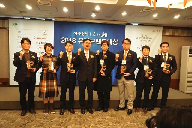 """""""2018潜力品牌大奖""""颁奖仪式在韩国新闻中心举行"""