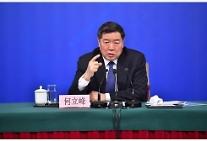 """'경제 순항' 자신만만 중국, 발개위 """"6.5% 성장, 질적성장 가능"""""""